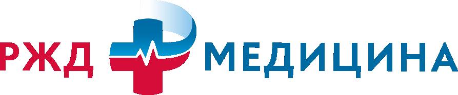 """ЧУЗ """"РЖД-Медицина"""" г. Псков. Логотип"""