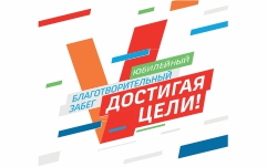 """ЧУЗ """"РЖД-Медицина"""" г. Псков"""